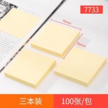 得力文具7732便利贴彩色便签纸学生用百事贴正方形可爱便签本小本